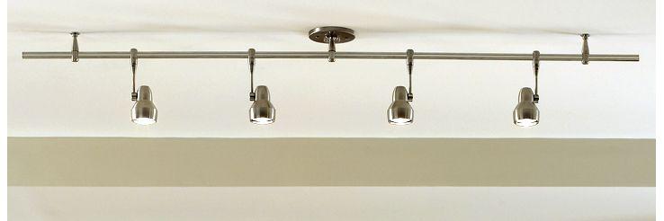 Monorail Spotlight Heads